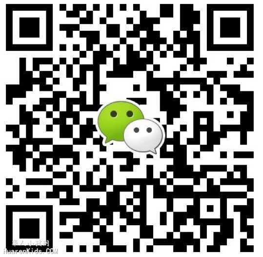 欢迎加入湾区房地产经纪人互助会  华人小孩 HuarenKids