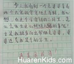 "images.jpg - ""熊孩子""神一般的造句和语录 - 华人小孩 - HuarenKids"